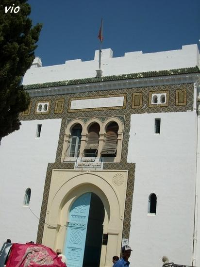 L'école franco-arabe de Nabeul