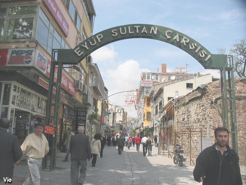 L'entrée du village d'Eyup