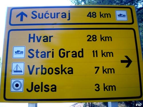 A la sortie du port de Stari Grad (ile de Hvar)