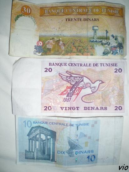 Le dinar tunisien