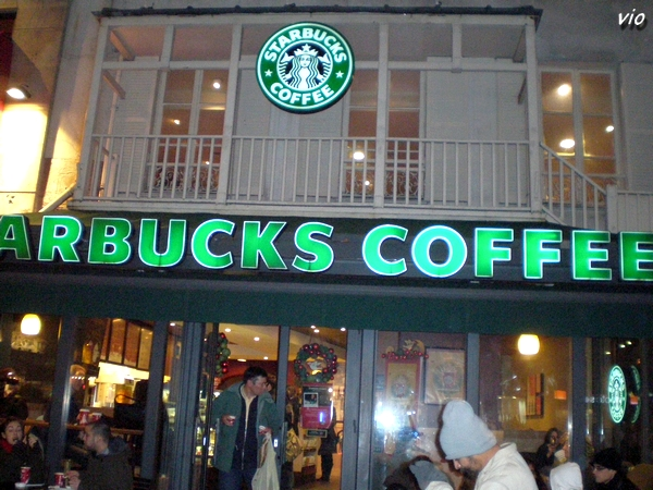 Starbucks Coffee Alésia